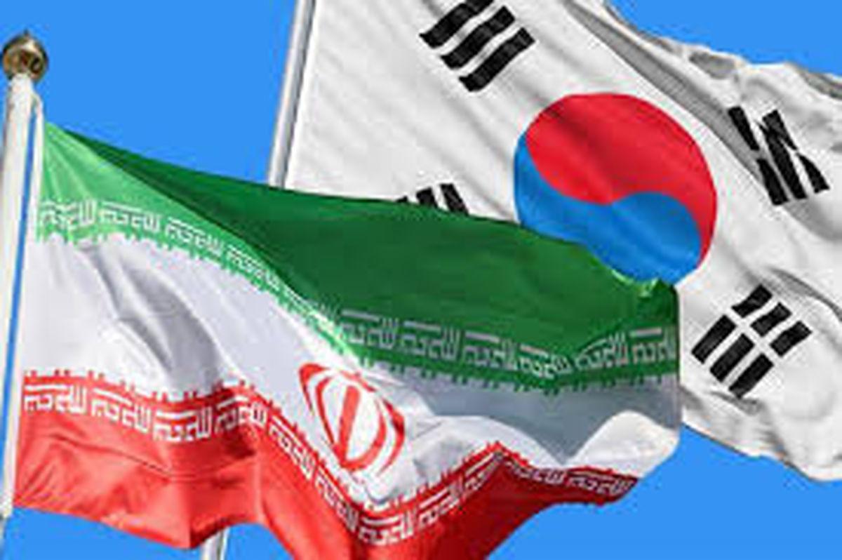 کاهش ۹۰درصدی صادرات کره جنوبی به ایران