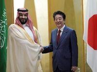 پیشنهاد کمک ژاپن به عربستان برای کاهش وابستگی به نفت