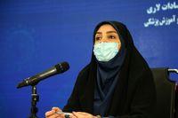 درخواست سخنگوی وزارت بهداشت از مردم