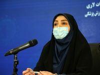 ایران به سمت فاجعه کرونایی پیش میرود؟