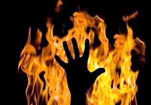 پدر پسرش را به آتش کشید