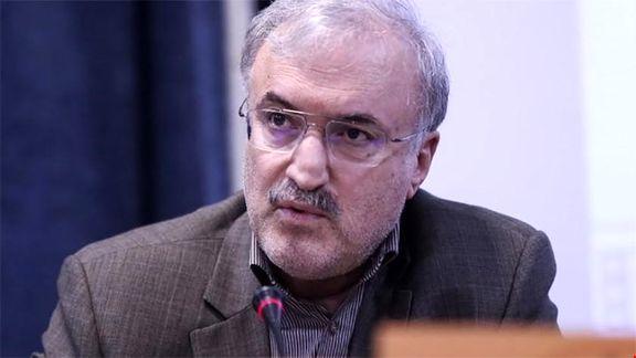 نامه وزیر بهداشت به لاریجانی برای ادامه تعطیلی مجلس