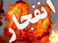 وقوع آتشسوزی در کلینیک درمانی در شمال تهران +فیلم
