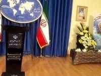 سفیر سوئیس برای سومین بار در سه روز اخیر به وزارت خارجه احضار شد