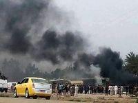 انفجار در خانقین عراق دو شهید و یک زخمی برجای گذاشت