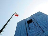 بازگشت ارز صادراتی ٣ماهه شد/ تعیین ٤شیوه برای رفع تعهد ارزی