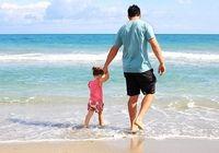 عشق پدرانه به روایت تصویر