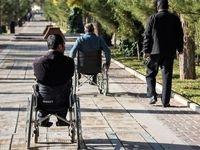 یارانه معلولان جوابگوی نیازهایشان نیست