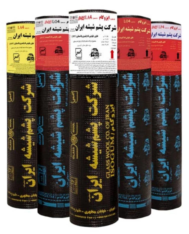 محصول ایزوگام شرکت پشم شیشه ایران در بورس کالای ایران عرضه شد