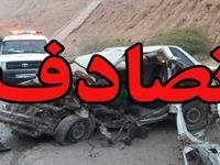 سانحه رانندگی خونبار