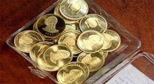 آغاز تحویل سکههای پیشفروش شده با سررسید 3ماهه/ بیش از یک میلیون تومان سود عاید خریداران سکه شد