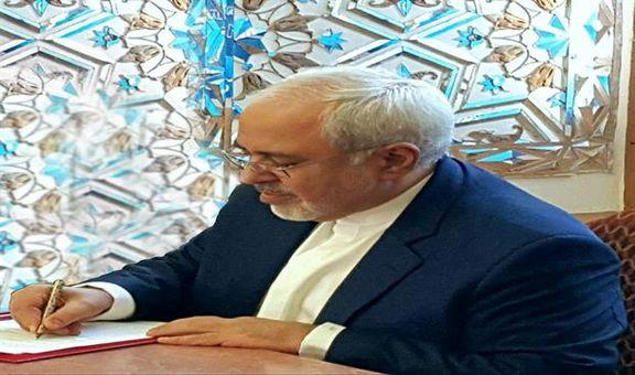 پیام تسلیت ظریف در پی مرگ یک دیپلمات +عکس