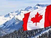 چرا همه اختلاسگران به کانادا میگریزند؟!