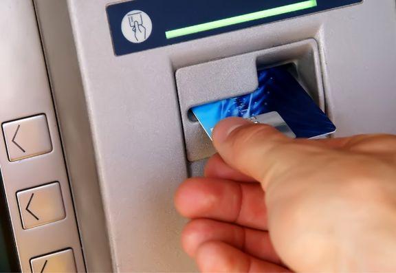مراقب سرقت اطلاعات بانکی باشید