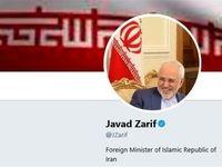 واکنش ظریف به عدم تمدید معافیتها از سوی آمریکا