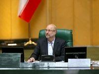 آیین نامه داخلی مجلس به طور اساسی اصلاح میشود