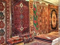 نفسهای آخر فرش ایرانی