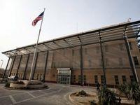 سفارتی که برای شهروندان عراقی تعیین تکلیف میکند