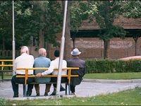 افزایش حق بیمه و سقف تعهدات «بیمه تکمیلی» بازنشستگان