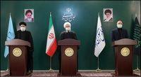 جلسه سران قوا در مجلس شورای اسلامی +عکس