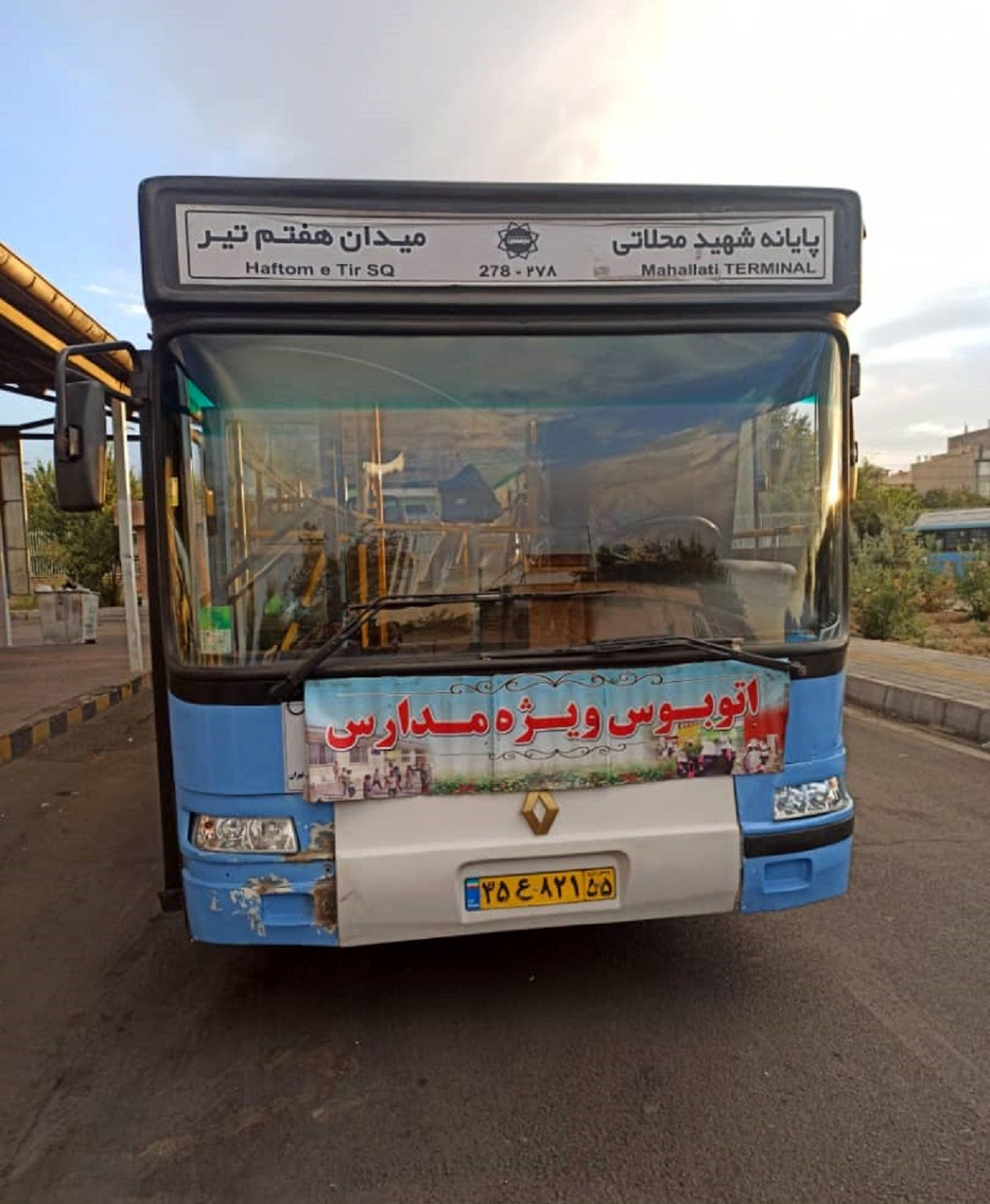 راه اندازی خطوط اتوبوس ویژه سرویس مدرسه در مسیرهای پر تردد