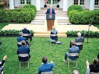 ترامپ؛ تهدیدی علیه بهداشت جهانی