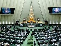 تذکر نمایندگان به رئیسجمهور و ۴وزیر درباره گرانی موادغذایی