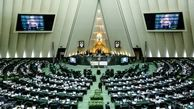 طرح افزایش تعداد نمایندگان به صحن مجلس میرود