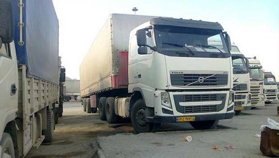 ارزش صادرات کالا از مرز بازرگان ۳برابر شد