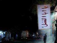 عزاداری حسینی در محلههای تهران +تصاویر