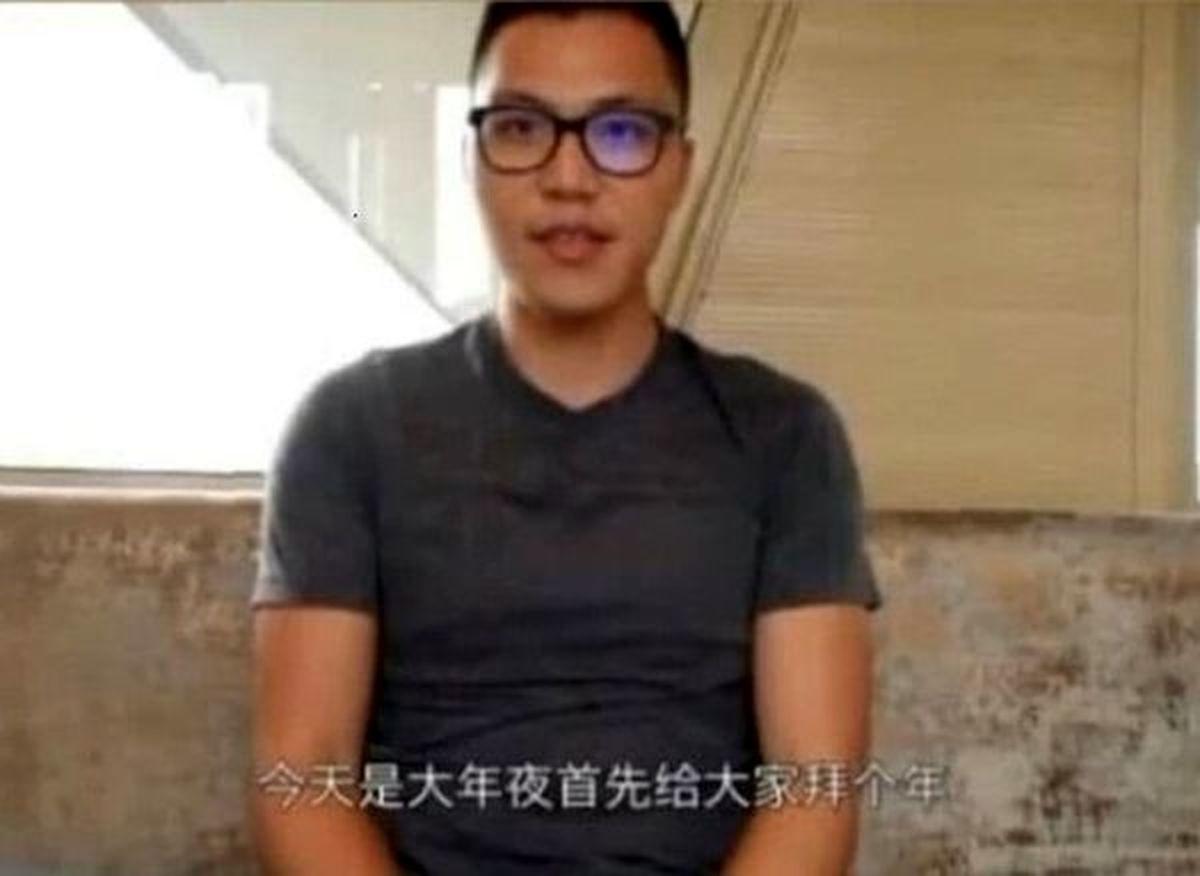پرونده مجرم چینی به کجا رسید؟