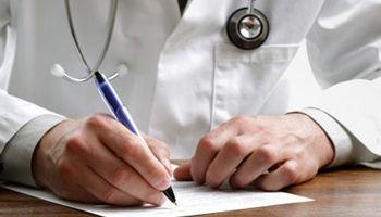 تعرفههایی که صدای بیماران و پزشکان را درآورد!/ تعرفه پزشکان چقدر افزایش داشته است؟