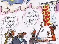 پشتپرده حذف المپیکیها! ( کاریکاتور)