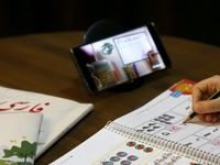 اعلام زمان پخش برنامههای درسی سه شنبه شبکههای۷ و۴