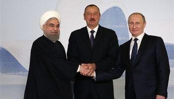 برگزاری نشست سران روسیه آذربایجان وایران در اواسط تابستان