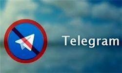 تکذیب رفع فیلتر تلگرام