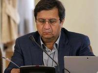پست همتی در مورد اولین نسخه نسل جدید ایران چک