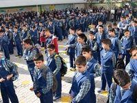 انتقاد از امنیتیکردن پخش آهنگ در مدارس