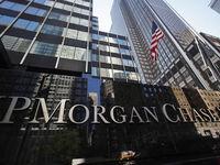 کاهش ۳۷درصدی سود بزرگترین بانک آمریکا