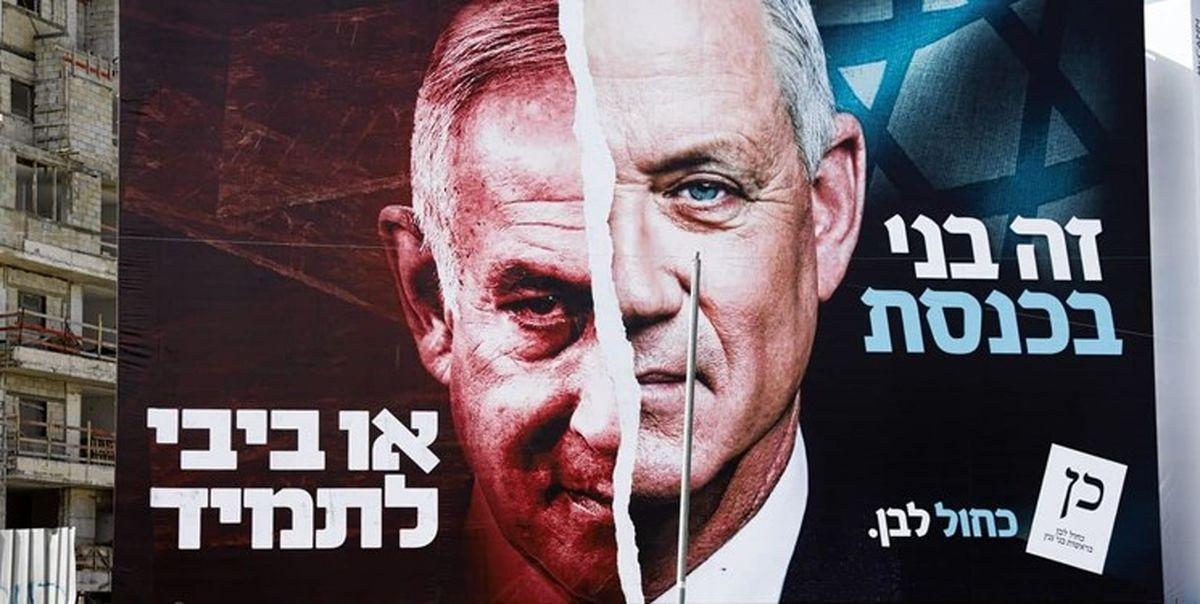 نتانیاهو قادر به تشکیل کابینه جدید نخواهد بود