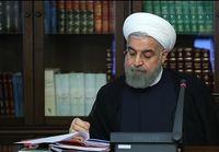 روحانی لایحه حمایت از سهامداران خرد را به مجلس ارسال کرد