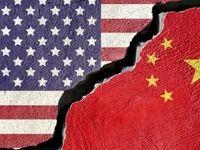 چین: پامپئو با مقاومت بیامان نابود خواهد شد
