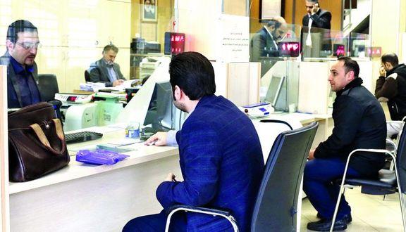 پارامتر ارزیابی بانکها از اعتبار افتاد