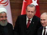 برگزای نشست پوتین، روحانی و اردوغان 14 فوریه در سوچی
