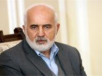 درخواست عزل رئیس سازمان خصوصی سازی از وزیر اقتصاد