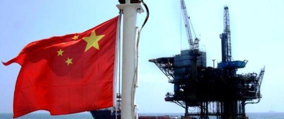 رکورد ظرفیت پالایشگاهی چین جابجا شد/ افزایش تولید نفت و گاز در آوریل