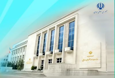 گزارش ۳۰ روزه از وضعیت اقتصاد ایران