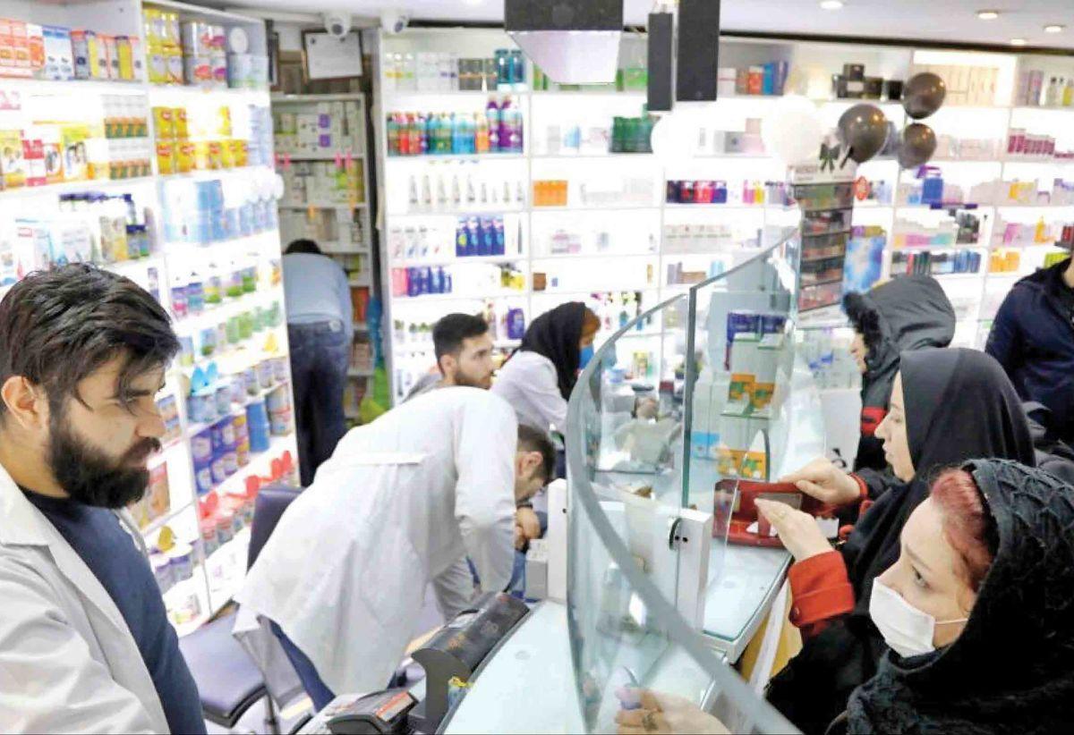 وضعیت داروخانه ها و سرگردانی شهروندان
