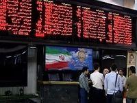 قرص مسکّن بانک مرکزی، حال بورس را بد کرد/ ادامه روند خروج حقیقیها