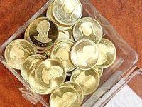 شرط خاص مالیات ستانی از سکههای پیش فروشی